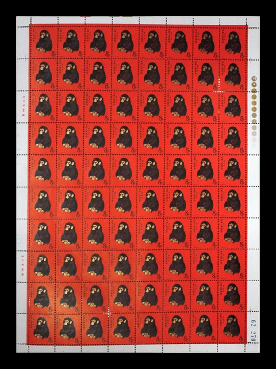 猴版票.jpg